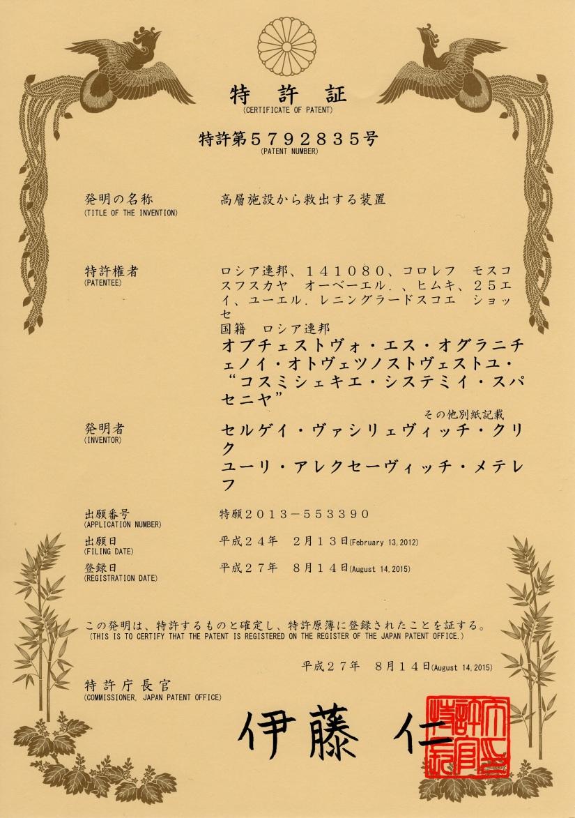 EPSON016.JPG