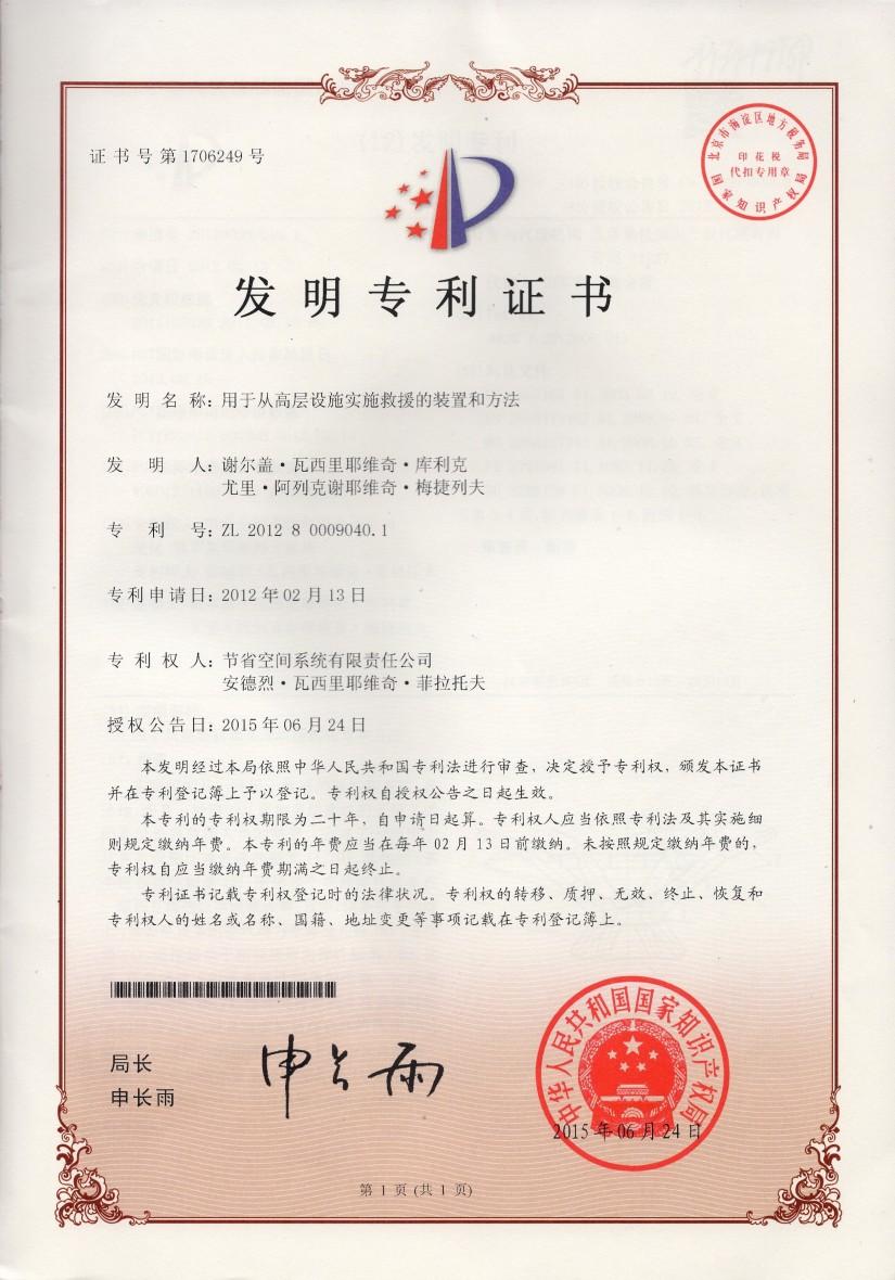 EPSON050.JPG